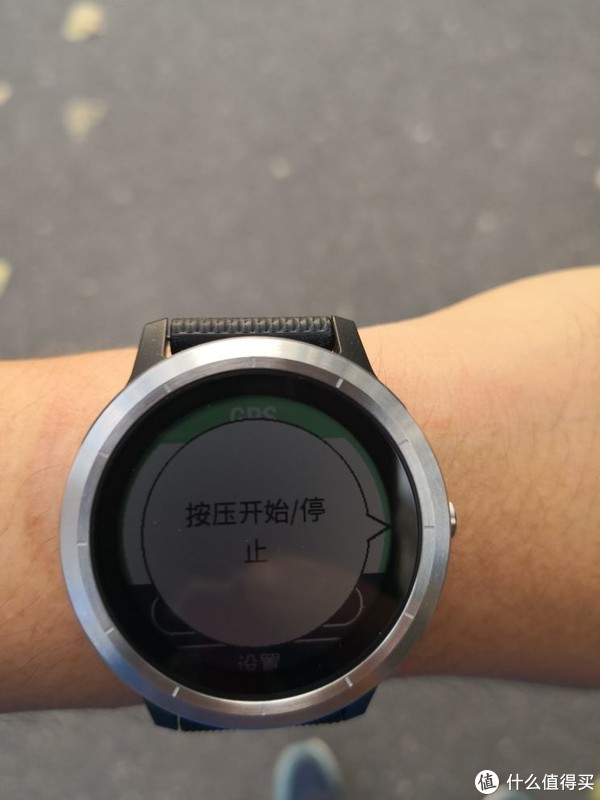 Garmin 佳明 va3 智能手表 跑步功能评测报告