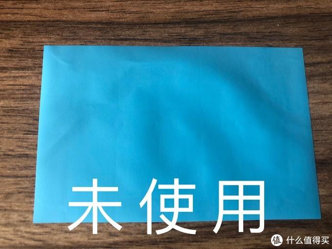 """秋冬季节保湿的新选择""""豆腐霜""""Erno Laszlo奥伦纳素活力润泽晚霜附二尾大叔真人秀"""
