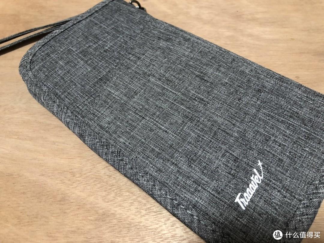 旅行有备无患—莜牧 多功能证件袋晒单
