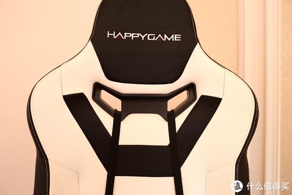 赛途乐 HAPPYGAME 电脑椅 使用体验