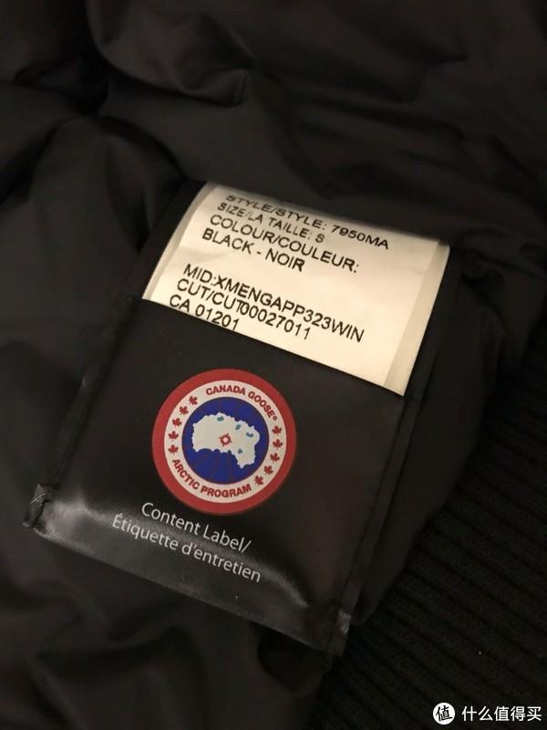 来自加拿大的问候 加拿大鹅羽绒服CANADA GOOSE开箱