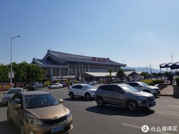 潮汕站-北门