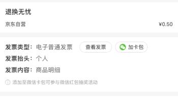 UAG 苹果 探险者系列 手机壳购买理由(价格|优惠券)