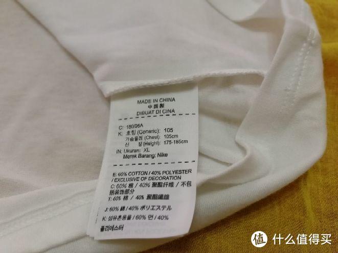 反季入手超划算的NIKE 耐克 T恤晒单