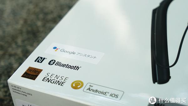 支持google助手,支持NFC,同时具备了Hi-Res的金标认证