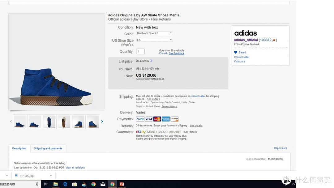 Adidas Originals by AW Skate Shoes 阿迪达斯 三叶草 亚历山大王合作款板鞋  Ebay海淘开箱