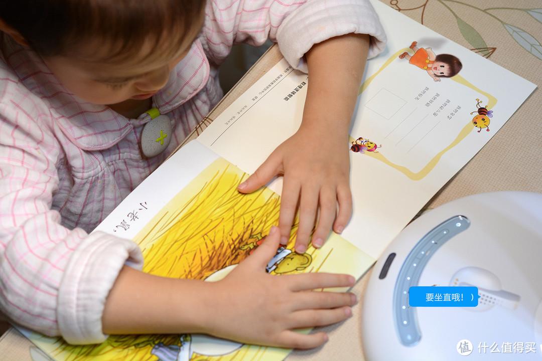腾讯儿童智能台灯K9,不仅能照明还能在线辅导作业