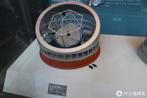 30米望远镜
