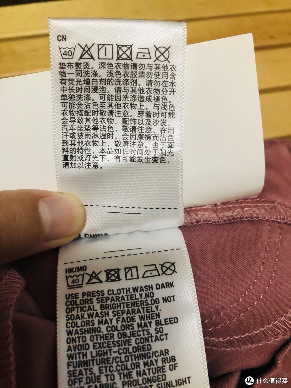 优衣库UNIQLO高弹力紧身儿童长裤晒单