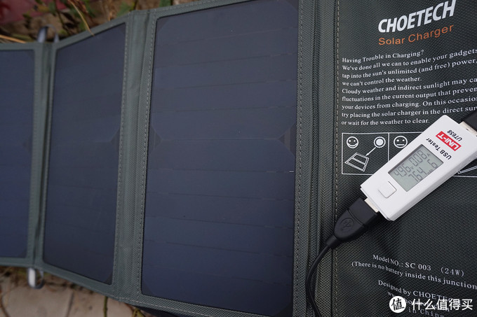 白天不断电,CHOETECH 24W 太阳能充电器