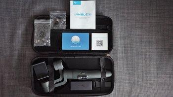 飞宇科技 Vimble2 手机稳定器外观展示(阻尼|按钮)