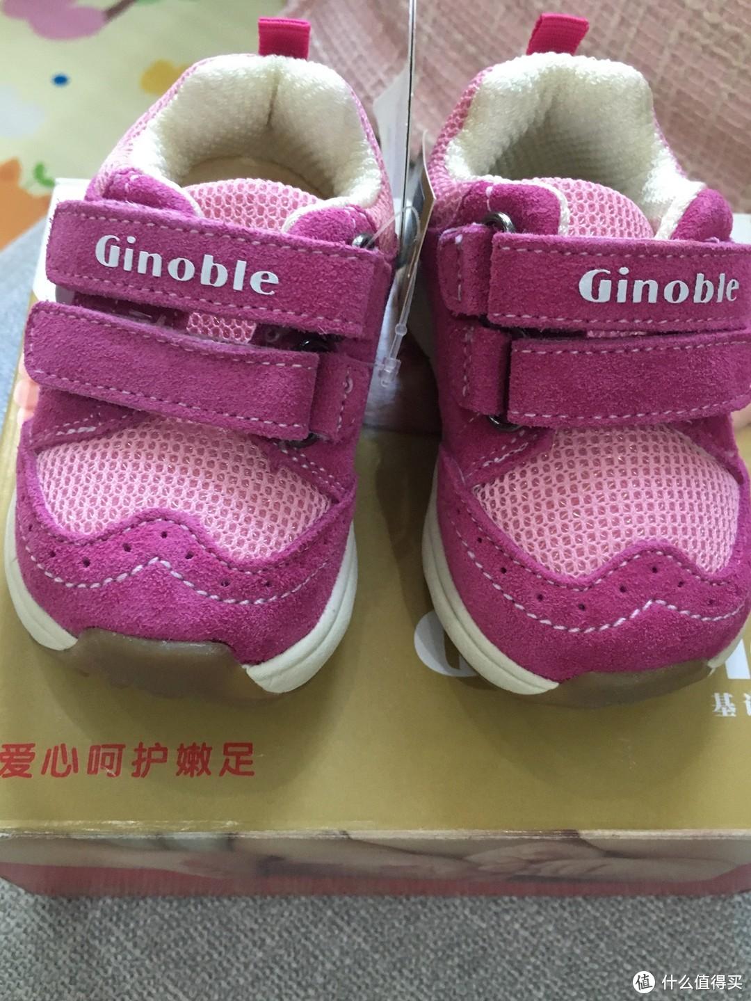 推荐网购的几款8-12个月宝宝婴儿鞋