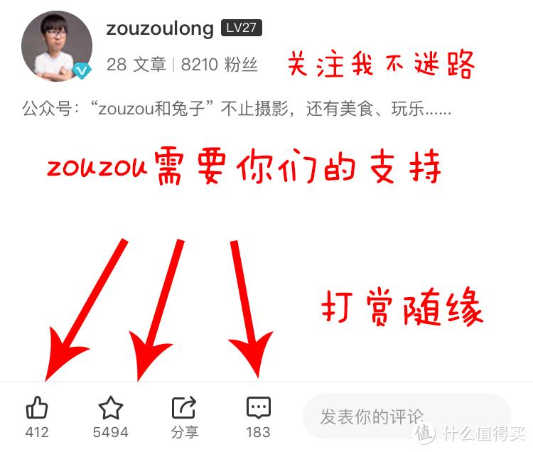 zouzou和他的P20pro(教你手机如何拍大片)