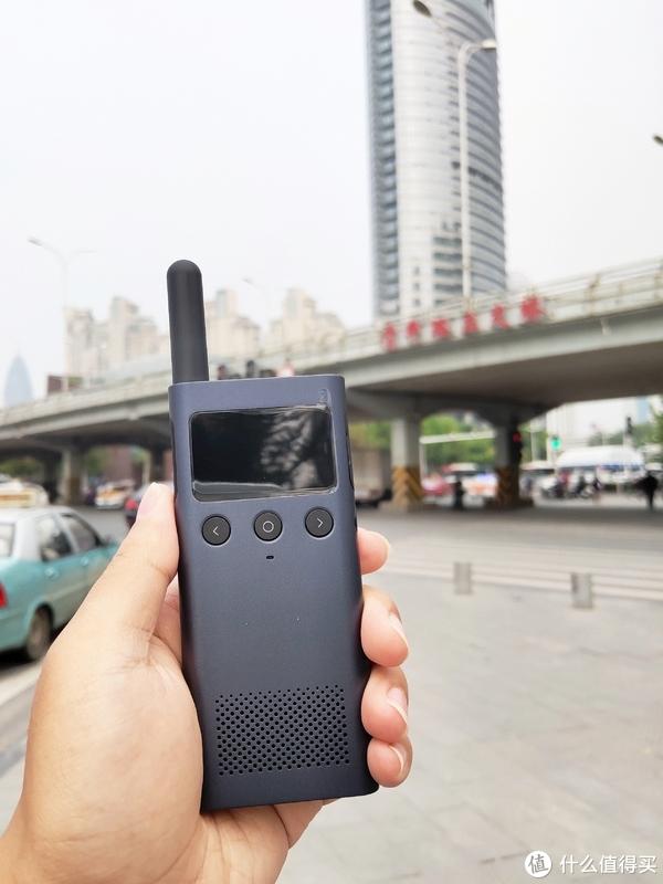 我的第一对对讲机 小米 米家对讲机1S 附城市距离测试