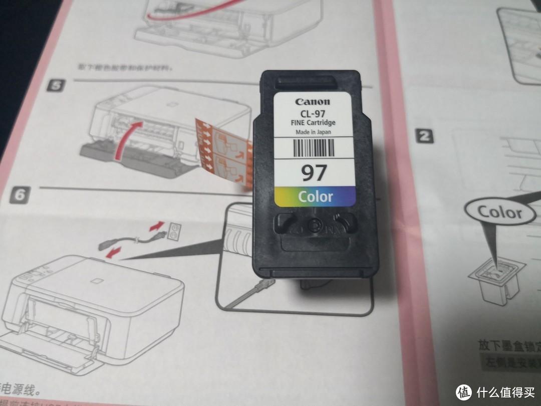 彩色墨盒97,市面上兼容似乎比较少