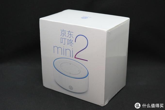 出人意料,叮咚Mini2智能音箱到底好不好用?