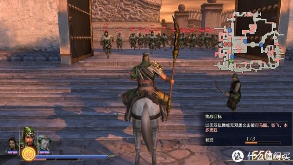 隨時上馬,極大的提高了游戲的流暢度