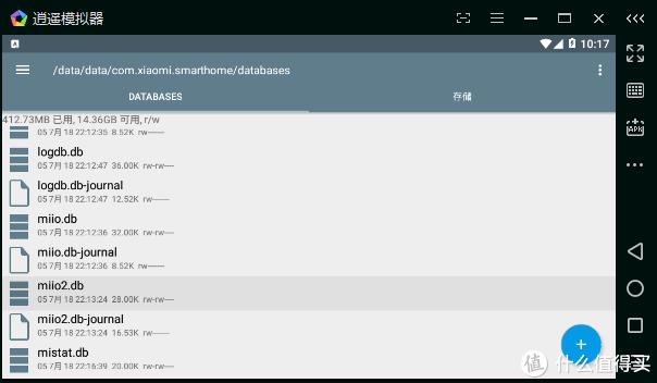 米家智能全家桶一年使用总结+加入HomeKit全攻略