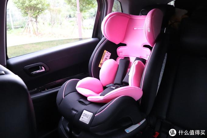 德国osann欧颂 ONE全能巴巴 安全座椅&一款相伴成长的儿童安全座椅