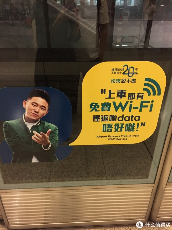 高铁前往西九龙转香港机场,这一篇就够了!