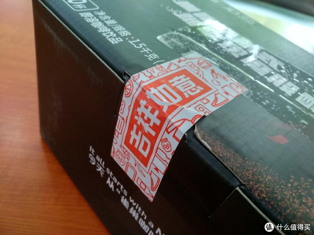 图书馆猿の雀巢(Nestle)原味咖啡  陈伟霆-Queen专享限量礼盒