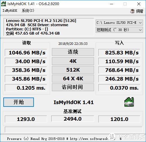 联想 Lenovo 拯救者 SL700 512GB NVMe 固态硬盘使用体验