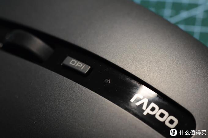 百元无线新选择?Rapoo雷柏7200M多模式无线鼠标使用分享