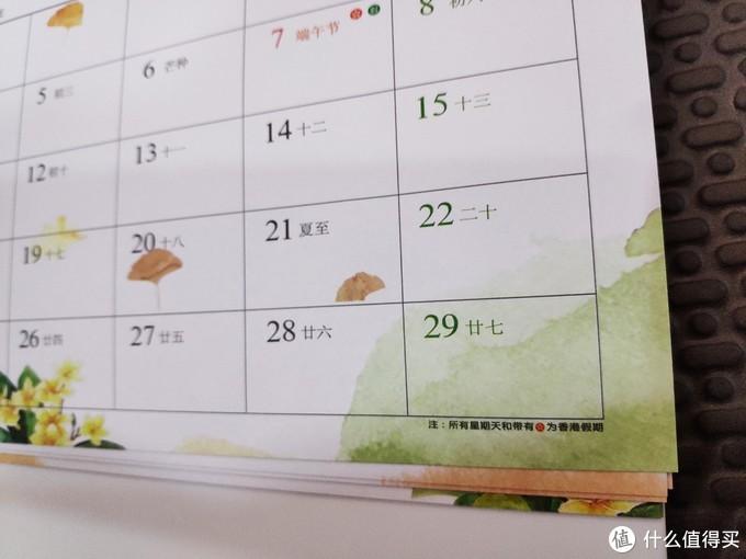 右下角暗纹颜色饱和高,每个日期的格子比较大,可以记录简单的行程安排