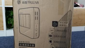 沁园 KRT8800H厨下式 家用净水器开箱测评(外观|设计|水质|温度)