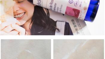 南法玛朵 大马士革玫瑰纯露使用感受(设计|品质)