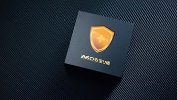 360安全U盾外观设计(插头|挂绳孔)