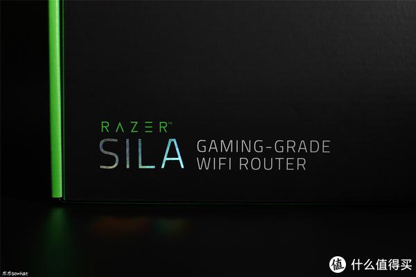 玩家专属 干掉延迟— RAZER 雷蛇 Sila精灵魔盒游戏无线路由器体验