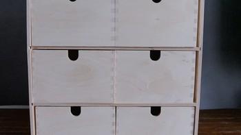 宜家 莫培 收纳抽屉柜使用体验(存储能力|结构)