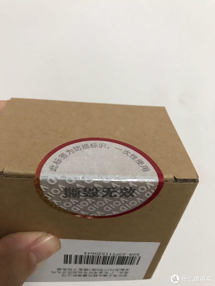 #达人发文幸运屋#全民分享季#双11购物清单#周大福女士铂金项链开箱