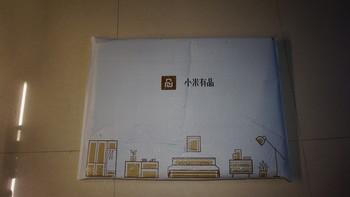 小米有品 或许 曲木摇椅外观设计(座垫|框架)