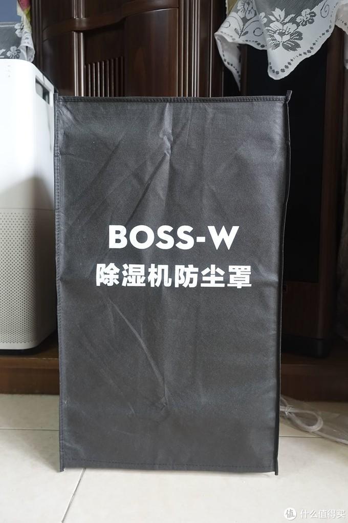 除湿干衣两不误—Purest 浦力适 Boss-W干衣除湿器