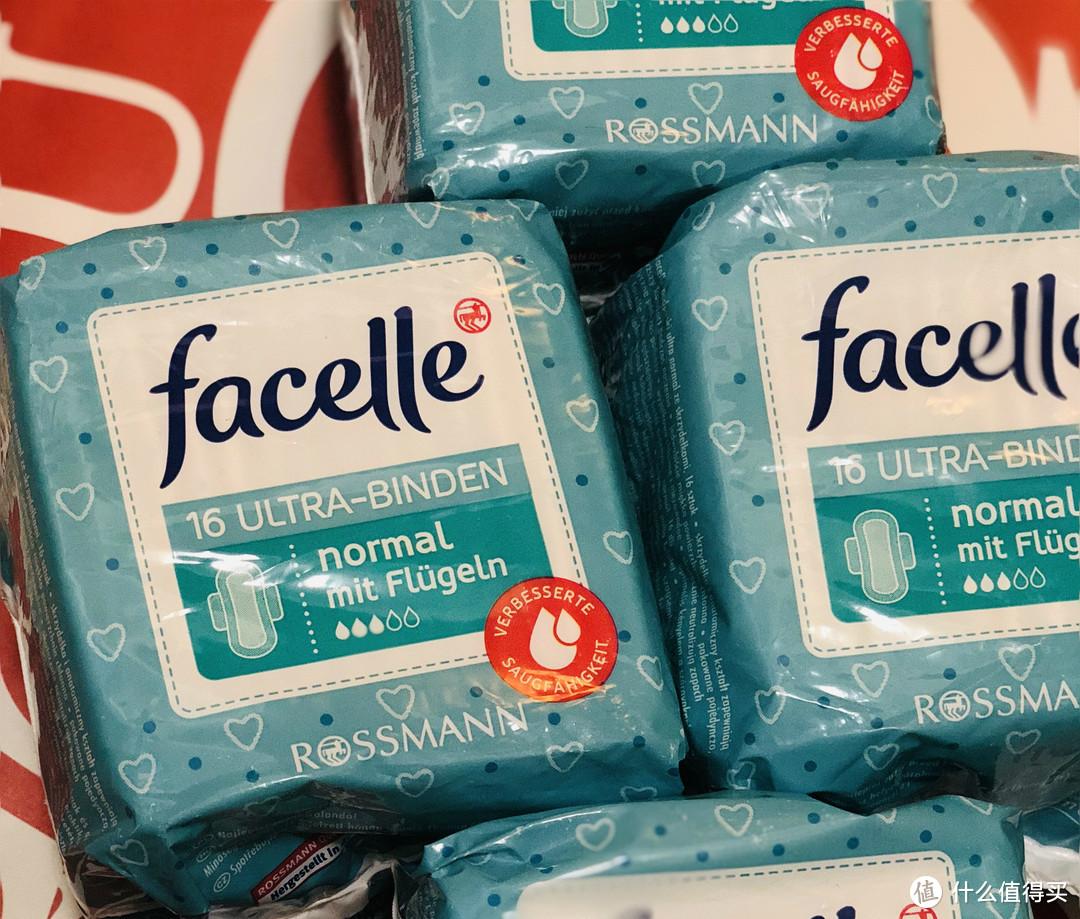 1.8mm超薄、她们都说好的德国Facelle菲丝乐卫生巾了解一下