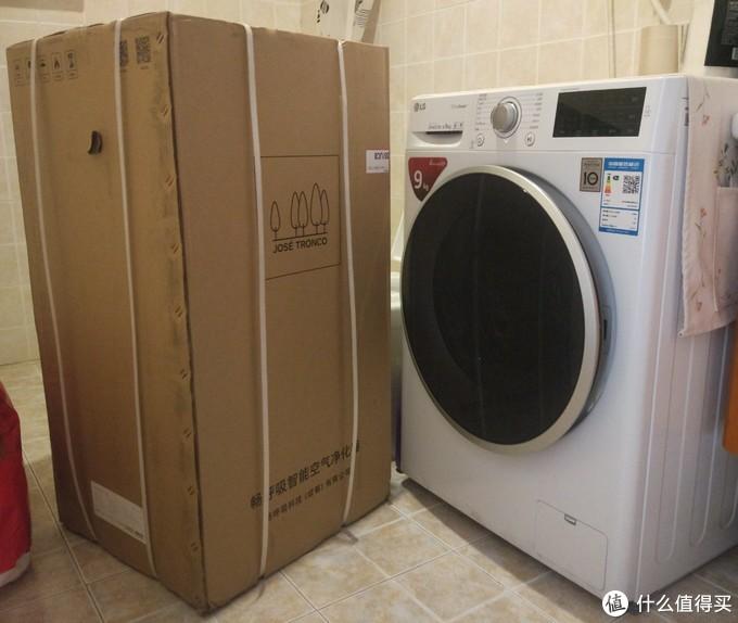 包装巨大,跟洗衣机对比