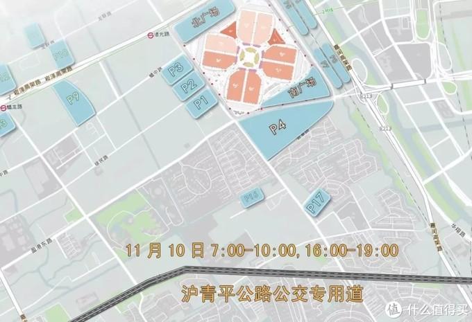 进博会期间上海交通管制通告发布,11月1日起实施临时管制