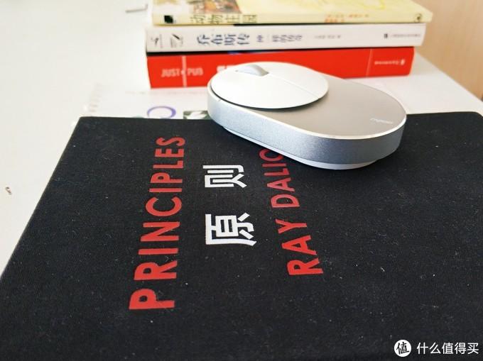 手机、电脑、笔记本同时可以使用的雷柏M600无线鼠标