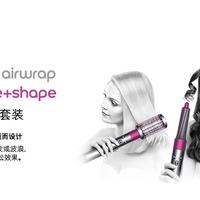 戴森Airwrap美发造型器购买理由(发型 适用)