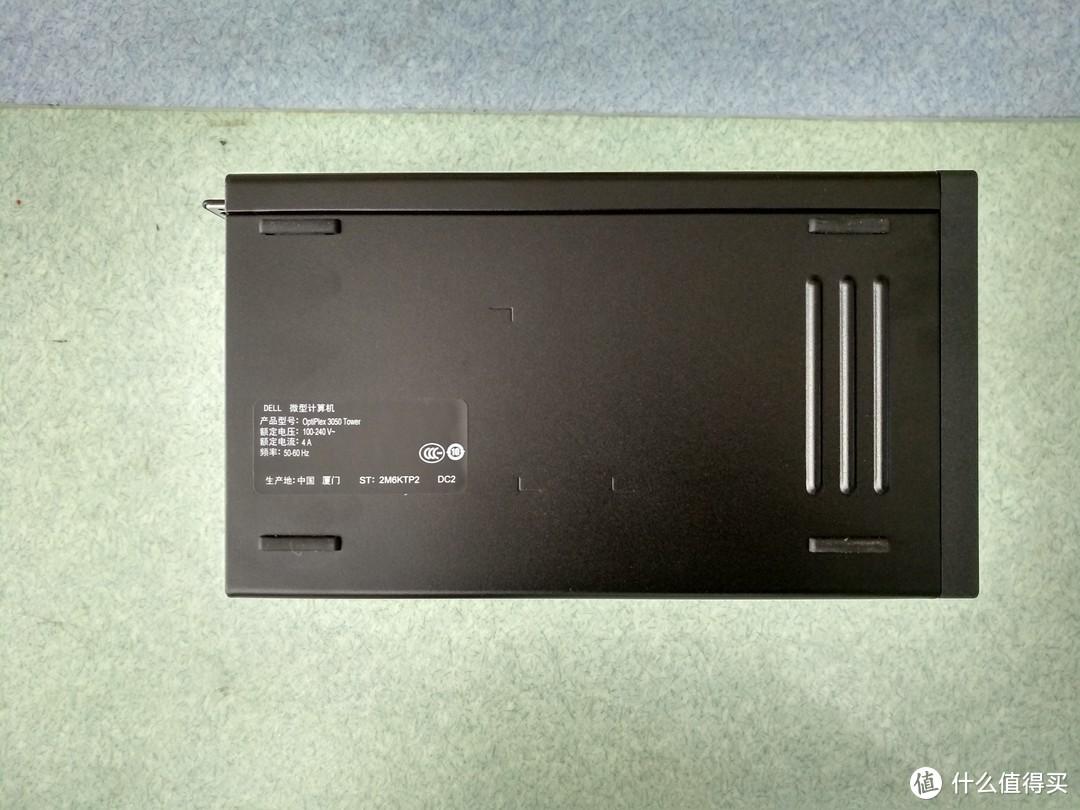 图书馆猿の新办公电脑: DELL 戴尔 OptiPlex 3050MT 商用机