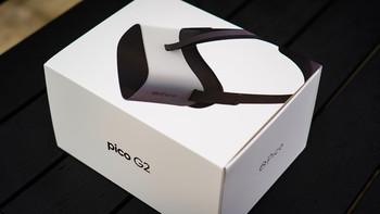 小鸟看看 G2 VR一体机开箱介绍(使用引导|入门指南|盒身)