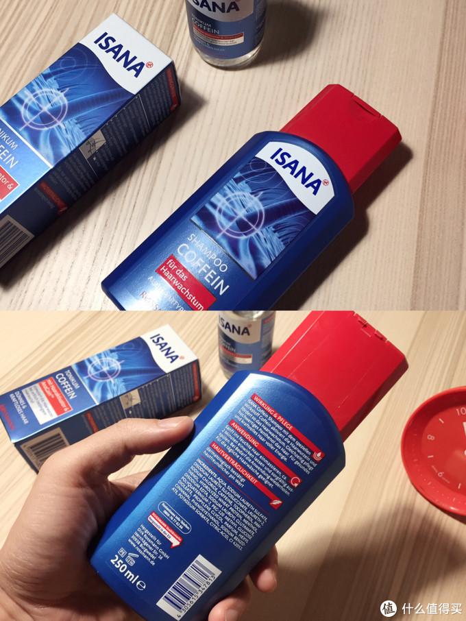 小蓝朋友的蓝朋友——德国ISANA咖啡因洗发水营养素套装轻众测
