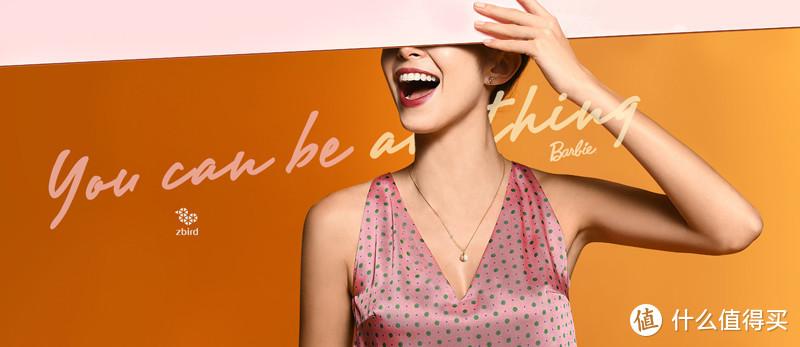 """钻石小鸟 携手 Barbie芭比,发售 """"未来""""款 贝母钻石项链"""