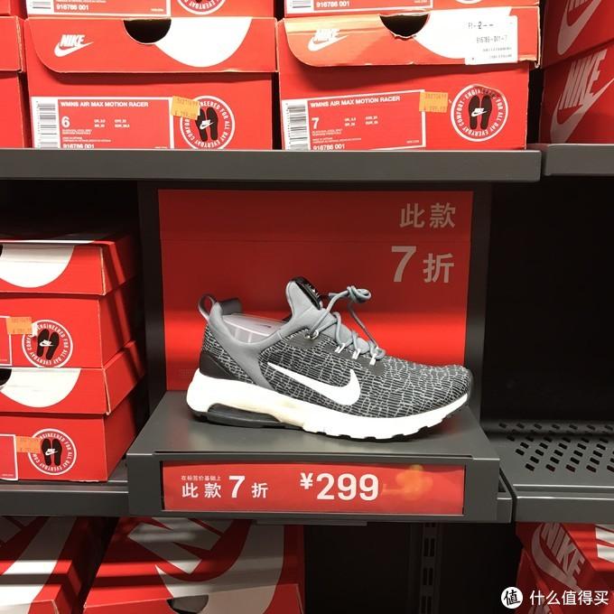 双11怎么买Nike最划算(女性篇)