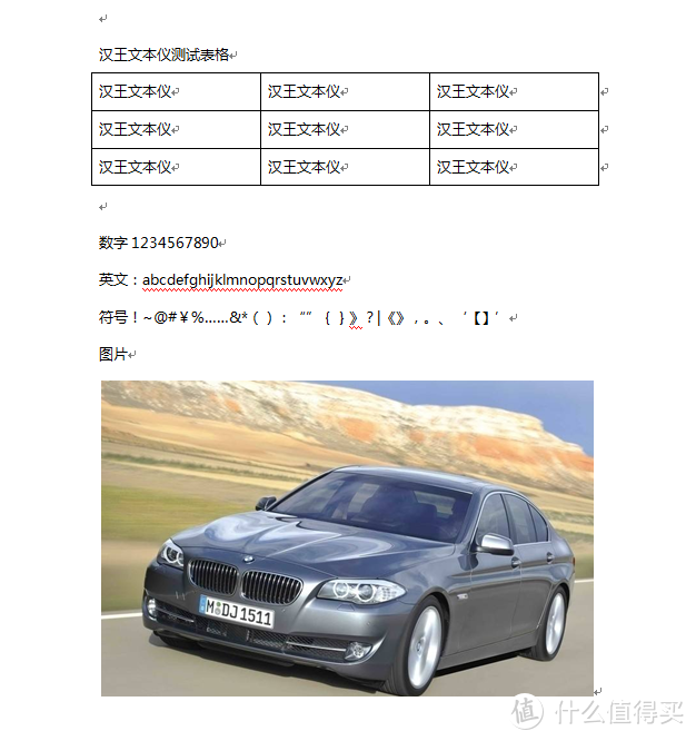 想要轻松把图片转成word,少了汉王GP1300怎么行?
