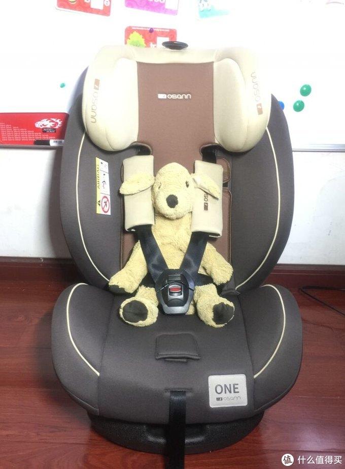 意外之喜——德国osann欧颂 ONE全能巴巴 安全座椅0-12岁