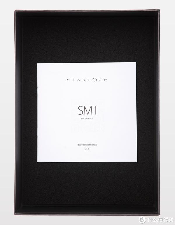 星环SM1麦克风评测:一个麦霸的自我修养