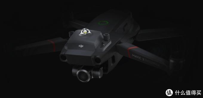可拓展探照灯、喊话器等配件:DJI 大疆 发布 Mavic 2 行业版 无人机